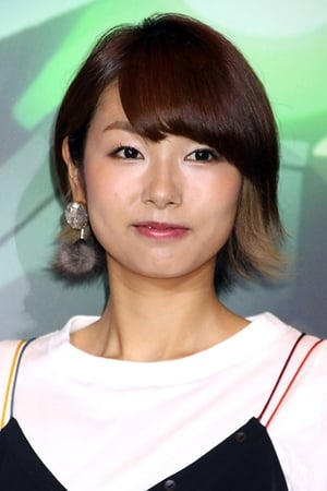 Photo de Yūko Sanpei