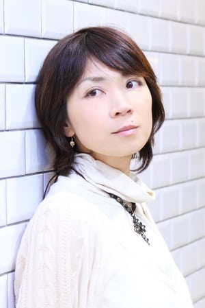 Photo de Junko Noda