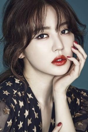 Photo de Yoon Eun-hye