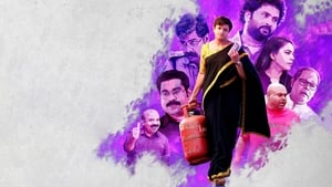 Njan Marykutty (2018) DVDScr Full Malayalam Movie Watch Online