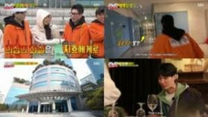Running Man Season 1 :Episode 446  The Counterattack of Singles (2)// So Min's Secret Personal Life (1)