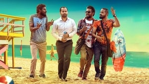 Role Models (2017) DVDRip Full Malayalam Movie Watch Online