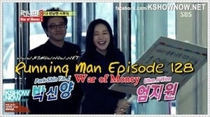 Running Man Season 1 :Episode 128  War of Money