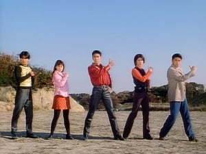 Super Sentai Season 20 : Go for Broke!? The Do-or-Die Drive to Space