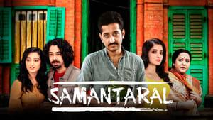Samantaral (2017) Poster