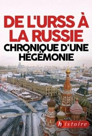 Moskaus Imperium: Aufstieg und Fall
