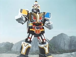 Super Sentai Season 15 :Episode 24  Launch, Super Robot