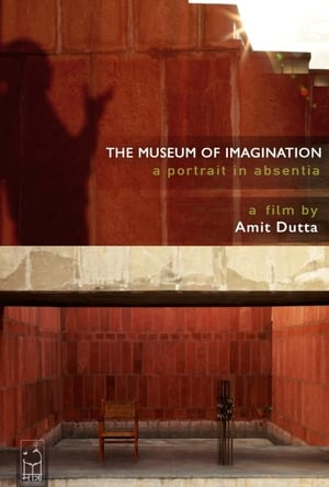 The Museum of Imagination