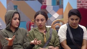 Bigg Boss Season 1 : Day 23: Ranjini Lashes Out at Pearle
