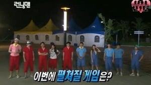 Running Man Season 1 :Episode 5  Gwacheon National Science Museum (2)