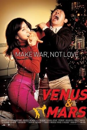 Venus and Mars (2007)