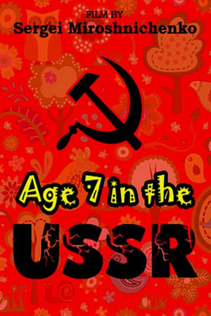 Age 7 in the USSR