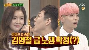 Men on a Mission Season 1 : Irene (Red Velvet), Kim Jong-hyun (Shinee)