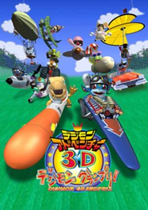 Digimon Adventure 3D: Digimon Grand Prix! (2000)