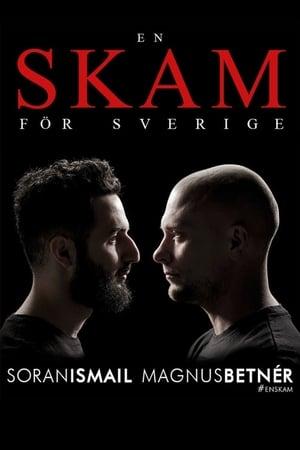 Shame for Swedish: Magnus Betnér och Soran Ismail (2016)