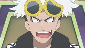 Pokémon Season 22 : The Wisdom Not to Run