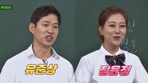 Men on a Mission Season 1 : Yoo Jun-sang, Jang Yun-jeong