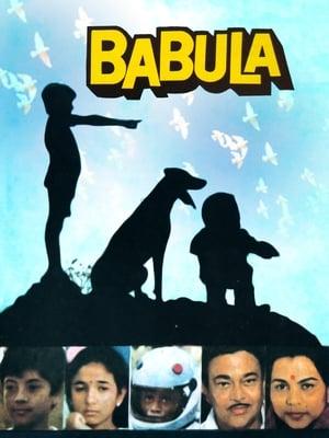 Babula