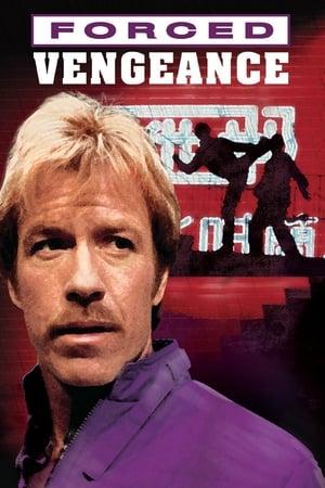 L'exécuteur de Hong-Kong