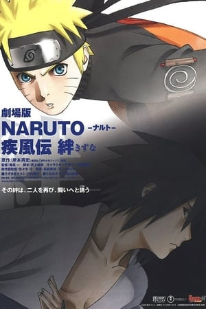 Naruto Shippuden Film 2 : Les Liens