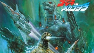 Godzilla vs. Mechagodzilla II (1993) Poster