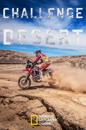 Challenge the desert (2015)