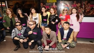 Download Lan Kwai Fong 3 Wallpapers