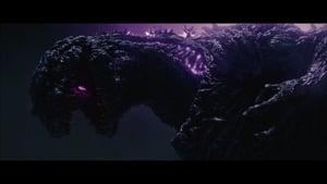 Captura de Godzilla Resurgence