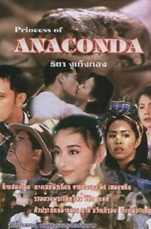 Princess of Anaconda
