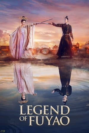 Watch Legend of Fuyao Full Movie