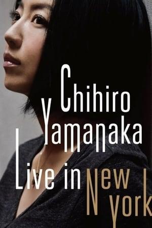 Chihiro Yamanaka - Live In New York
