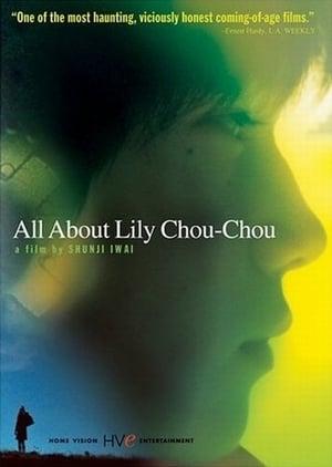 All About Lily Chou-Chou (2001) ลิลี่ ชูชู แด่เธอตลอดไป [HD]