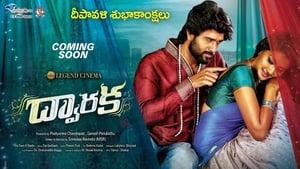 Dwaraka (2017) HDRip Full Telugu Movie Watch Online