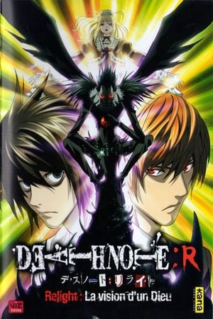 Death Note Relight : La vision d'un dieu