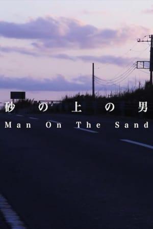 Man On The Sand (2012)