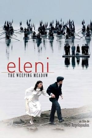 Eléni : La Terre qui pleure