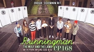 Running Man Season 1 :Episode 168  The Wolf and the Lamb