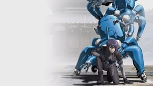 Captura de Ghost in the Shell