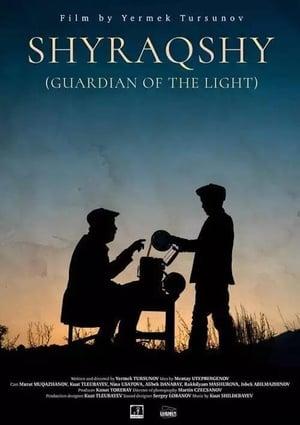 Shyrakshy: Guardian of the Light