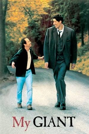 Le géant et moi