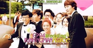 Running Man Season 1 :Episode 94  Wedding Race