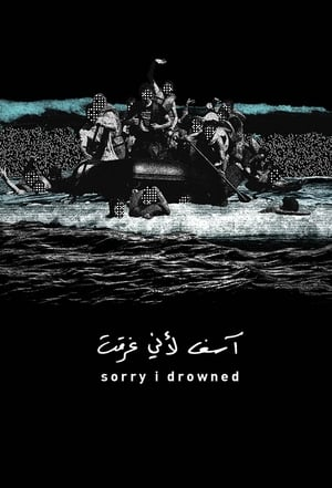 Sorry I Drowned