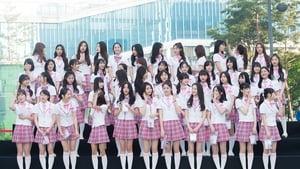 프로듀스 48 - 2018