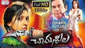 Charusheela (2018) HDRip Full Hindi Dubbed Movie Watch Online