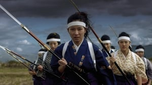 Samurajské bojovnice
