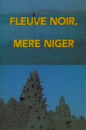 River Niger, Black Mother