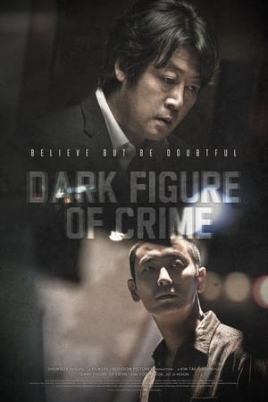 Dark Figure of Crime (2018)