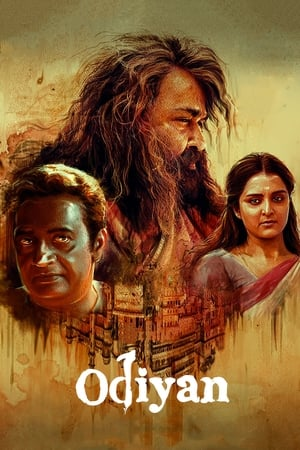 Watch Odiyan Full Movie