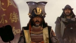 Capture of Kagemusha: la sombra del guerrero (1980)