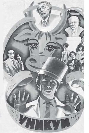 Phenomenon (1983)